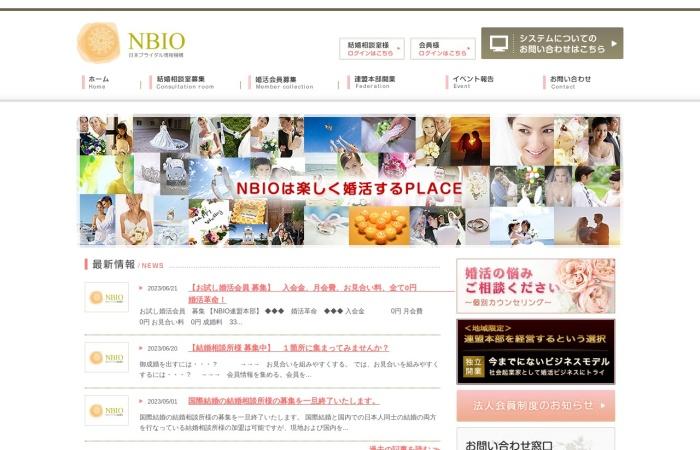 日本ブライダル情報機構 NBIO