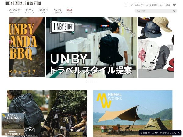 Screenshot of www.unby.jp
