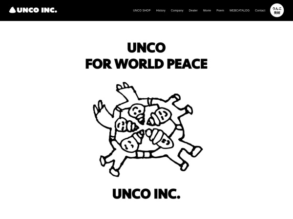 Screenshot of www.unco.co.jp