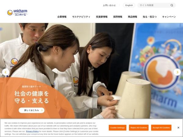 Screenshot of www.unicharm.co.jp