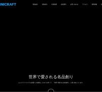Screenshot of www.unicraft-nagura.co.jp