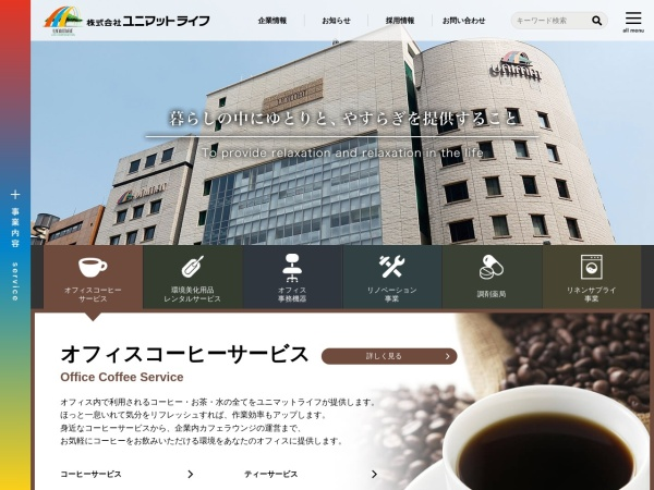 Screenshot of www.unimat-life.co.jp