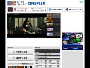 http://www.unitedcinemas.jp/