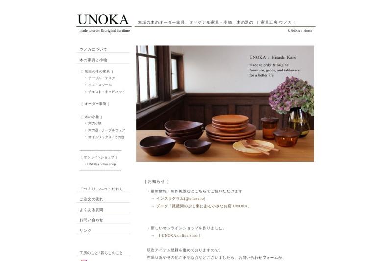 Screenshot of www.unoka.jp