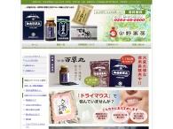 http://www.unoyakubo.co.jp/