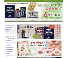 Screenshot of www.unoyakubo.co.jp