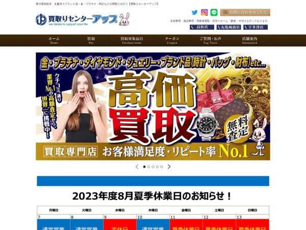 Screenshot of www.up-produce.com