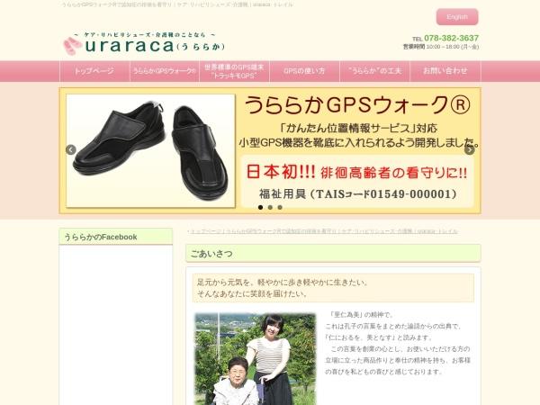 Screenshot of www.uraraca.net
