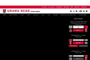 http://www.urawa-reds.co.jp/