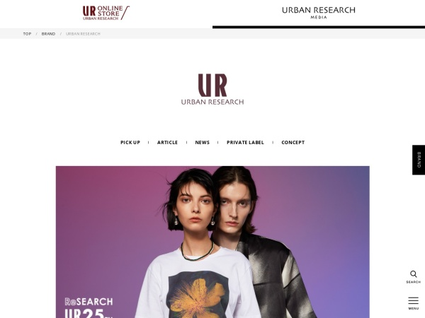 http://www.urban-research.com/