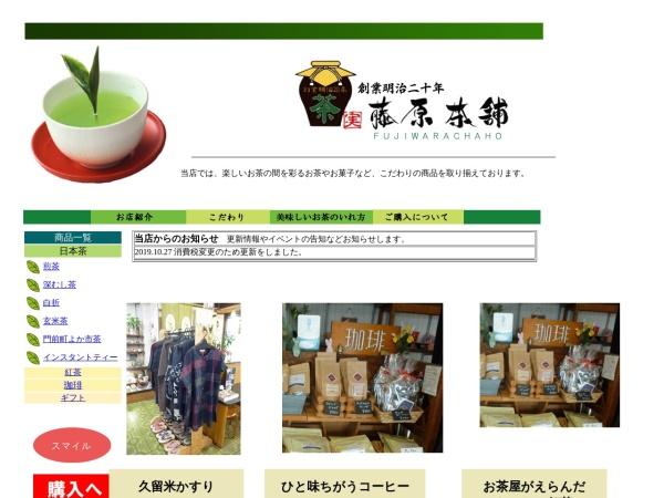 http://www.usa-fujiwarachaho.com