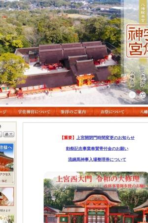 Screenshot of www.usajinguu.com