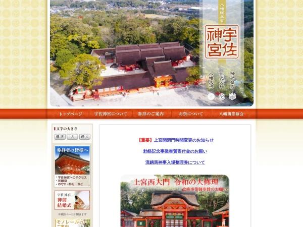 http://www.usajinguu.com/pray.html