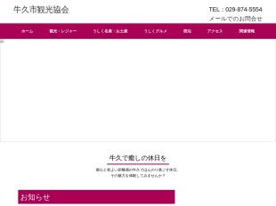 http://www.ushikukankou.com/fc.htm