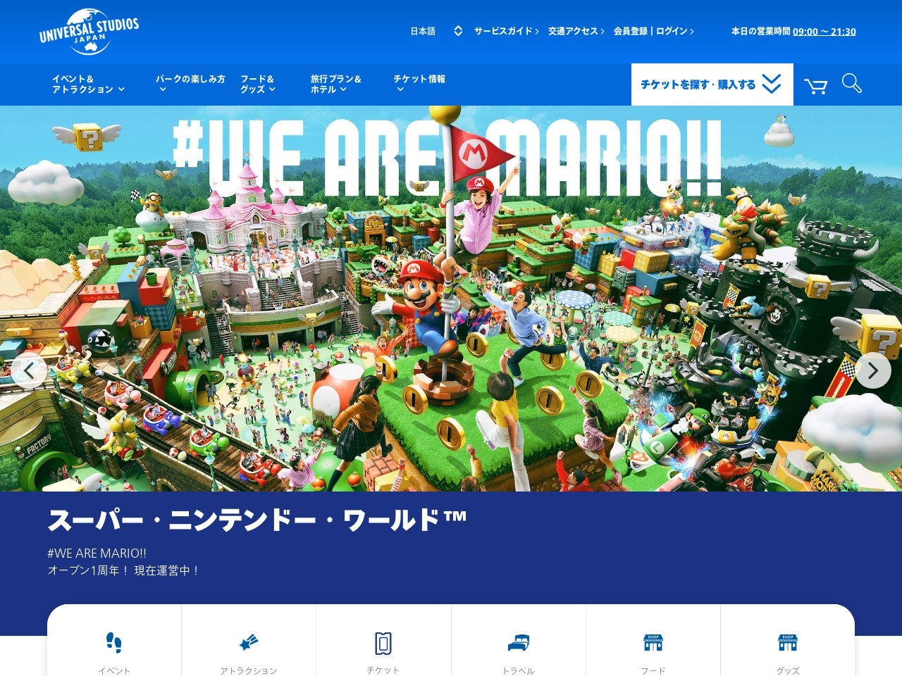 http://www.usj.co.jp/halloween2015/