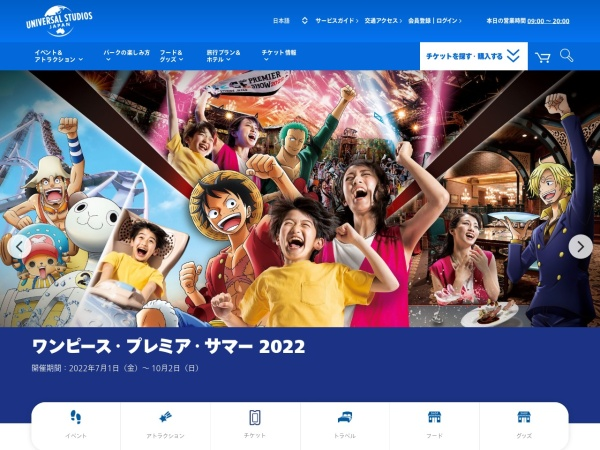 Screenshot of www.usj.co.jp