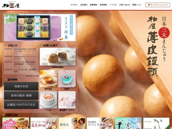 Screenshot of www.usukawa.co.jp