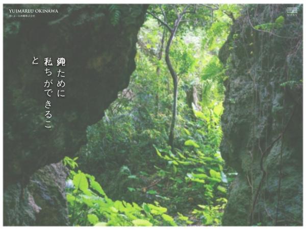 http://www.utaki.co.jp