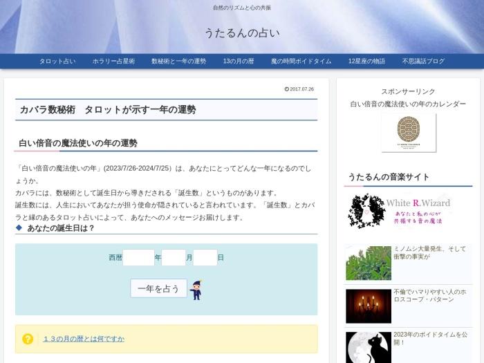 http://www.utarun.com/home/kabara/
