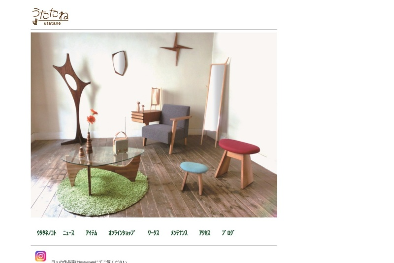 Screenshot of www.utatane-furniture.com