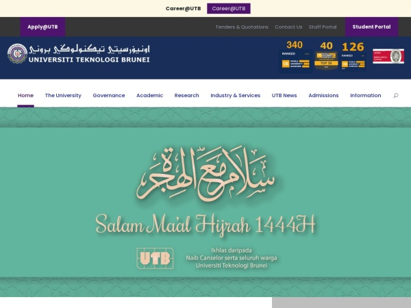 Screenshot of www.utb.edu.bn