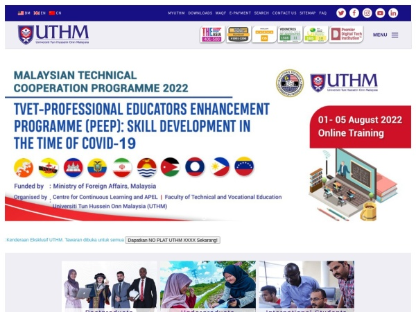 Screenshot of www.uthm.edu.my