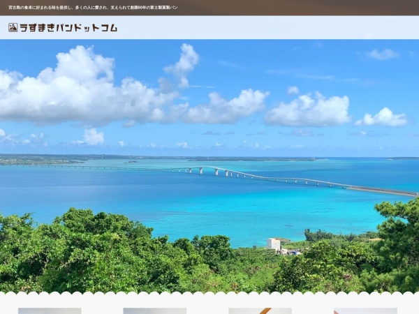 Screenshot of www.uzumakipan.com