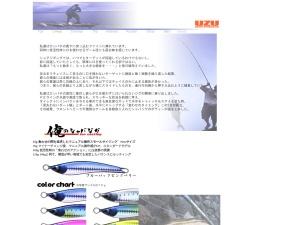 Screenshot of www.uzusfl.com