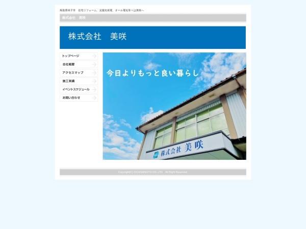 http://www.v-hf.com/h/misaki/%20http://douga-plus.itp.ne.jp/embed/6ura6Jmi9Zle