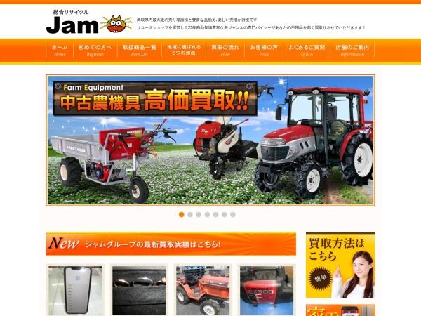 http://www.v-jam.co.jp/