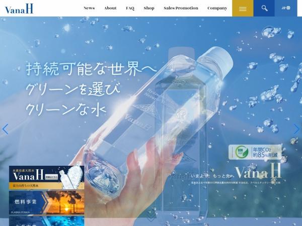 Screenshot of www.vanah.co.jp