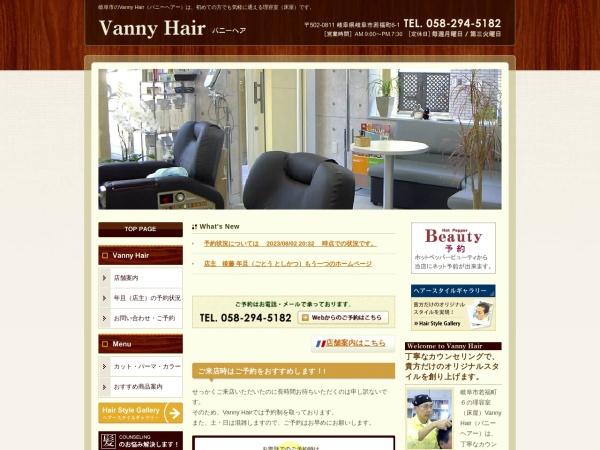 http://www.vannyhair.jp/