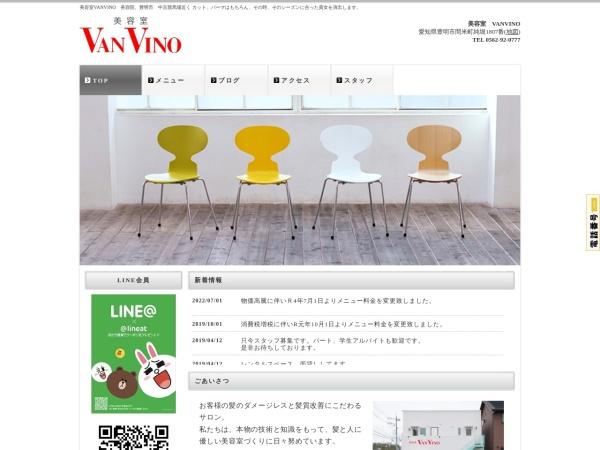 Screenshot of www.vanvino.jp