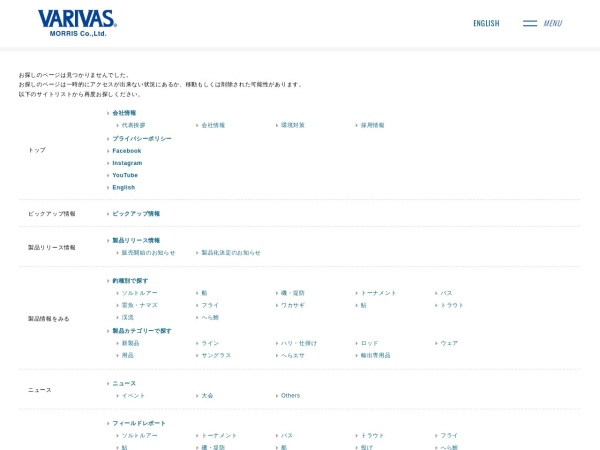 Screenshot of www.varivas.co.jp