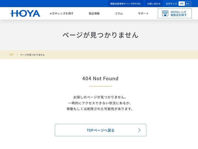 http://www.vc.hoya.co.jp/lens/product/rsi.html