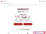 http://www.vector-kaitori.jp/brand/item/givenchy.html