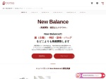 http://www.vector-kaitori.jp/brand/item/new-balance.html