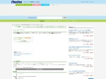 http://www.vector.co.jp/soft/win95/personal/se401253.html