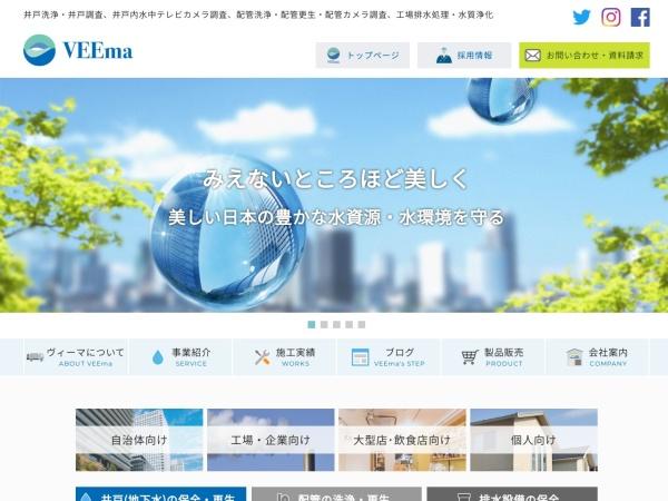Screenshot of www.veema.jp
