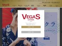 http://www.vegas-chiba.com/