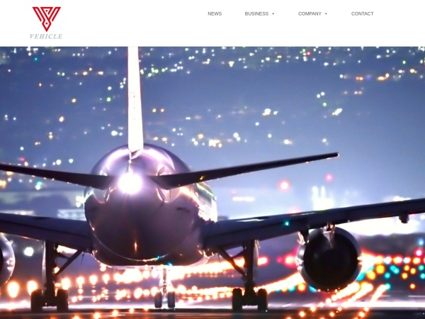 Screenshot of www.vehicle2002.com