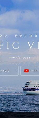 Screenshot of www.venus-cruise.co.jp