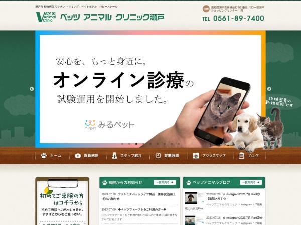 Screenshot of www.vets-ac.com