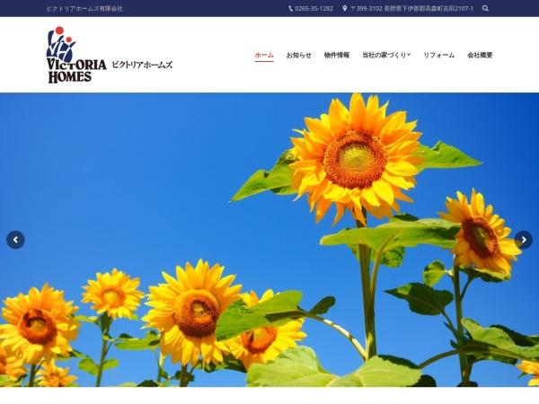 Screenshot of www.victoria-hm.com