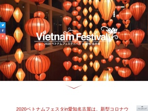 http://www.vietnamfesta.com/