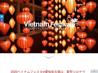 http://www.vietnamfesta.com