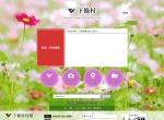 Screenshot of www.vill-shimojo.jp