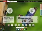 Screenshot of www.vill-tenryu.jp