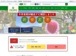 Screenshot of www.vill.chihayaakasaka.osaka.jp