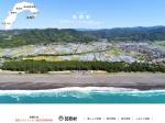 http://www.vill.geisei.kochi.jp/